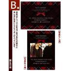 B【誕生日用】メッセージカード 背景はチェックで HAPPY BIRTHDAYの英文と真ん中には 赤い小さなリボンが入っています。 40代 50代