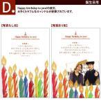 D【誕生日用】メッセージカード Happy birthday to you!の英文。 大きくカラフルなキャンドルが配置されています。 40代 50代