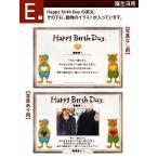 PATYで買える「E【誕生日用】メッセージカード Happy Birth Day.の英文。 その下に、動物のイラストが入っています。 40代 50代」の画像です。価格は1円になります。
