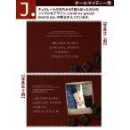 J【オールマイティー用】メッセージカード チョコレートの欠片が4片散らばっただけの シンプルなデザイン。 40代 50代