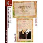 K【オールマイティー用】メッセージカード明るく華やかさある背景の上にメッセージを入れるシンプルなタイプです。 40代 50代