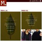M【オールマイティー用】メッセージカード ※メッセージカードのみでのご注文不可 40代 50代