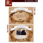 R【オールマイティー用】メッセージカード 40代 50代