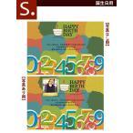 S【オールマイティー用】メッセージカード ※メッセージカードのみでのご注文不可 40代 50代