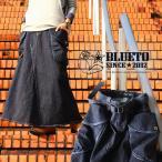 anello 腰 - スカート デニム リメイク風 マキシ丈 スーパーストレッチ 「ベルト付き」 (ブルート) BLUETO