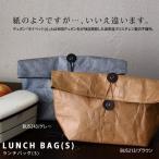(ブラッシュアップスタンダード) BRUSHUP STANDARD ランチバッグ(S) 保冷 保温 【FLY BAG】