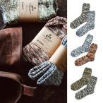 【B-無料対象靴下】ソックス 靴下 杢スラブコットン クウォーター 2枚セット(3色) (ジーアールエヌ) grn