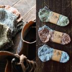 ソックス 靴下 杢スラブ コットン アンクル 2枚セット(3色) (ジーアールエヌ) grn