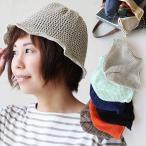チューリップハット ハット 帽子 ワイヤー入り  折りたたみ可能