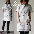 (ジョンブル) Johnbull デニム ミニサロペットスカート エプロン風ポケット ホワイトデニム  日本製