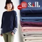 カットソー  バスクシャツ 7分袖  無地  ボートネック 綿100% 日本製 (セイル) SAIL