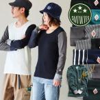 カットソー Tee Tシャツ 9分袖 伸縮性抜群 フライスコットン リブ切り替え ゆるUネック (ジーアールエヌ) grn