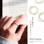 (ホークカンパニー) HAWK COMPANY 2連リング 波型 四角 六角形 11号サイズ 真鍮