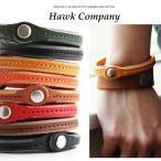 (ホークカンパニー) HAWK COMPANY ブレスレット レザーステッチ 牛革 スナップボタン