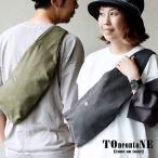 ボディバッグ 8号キャンバス・デニム地×5号YKKジップ クッション入りストラップ (トーン) TOneontoNE