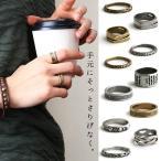 リング 指輪 アンティーク 調 デザイン- PATY オリジナル 保存袋 付き