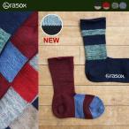 High Socks - (ラソックス) rasox ミドル丈 ソックス made in japan 日本製 吸汗速乾素材 アシンメトリー 配色 春 夏