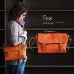 (フェス) fes ショルダー バッグ カウレザー 手染め ヌメ革 「 ハンドバッグ 」 2WAY デザイン 総裏地