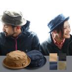 ポークパイハット ハリ感 ツイル 帽子 メンズ レディース ハット ブラック 黒 ベージュ ネイビー カーキ