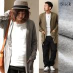 (スリック) Slick ロング丈 ガウン カーディガン フロントボタンレス 日本製 コットンレーヨン素材