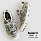 スニーカー ローカット INOMER イノマー スウェット × スウェード 異素材切り替え (アドミラル) Admiral