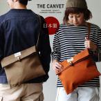 (ザ・キャンベット) THE CANVET ショルダーバッグ 日本製 パラフィン8号キャンバス レザーベルト  ボンクバッグ A4