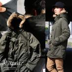 暖かくてすっきり。希少性の高いB9ミリタリージャケット