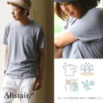 Tシャツ Tee 半袖 クルーネック VORTEX ボルテックス 吸水速乾 抗菌防臭 UVカット クルー (アリステア) ALISTAIR