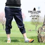 (トーン) TOneontoNE テーパード 「 クロップド 」 パンツ コットン リネン 裾リブ 切り替え ガゼットクロッチ製法