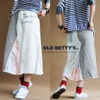 (オールドベティーズ) OLD BETTY'S スカート ロング丈 スウェット リメイク風 デザイン ウエスト 太ゴム アメリカ国旗 星条旗