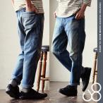 【JBセール】(ジョンブル) Johnbullクロップド ジーンズ ペインタージーンズ デニム 日本製 国産 ユーズド メンズジーンズ
