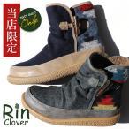 ブーツ ミドル丈 裏ボア 「片手で履ける ゴム トグルボタン」 ネイティブ柄 異素材切り替え クッションインソール Rin Clover