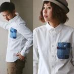 シャツ デニム生地 ワークシャツ パッチワーク胸ポケットデザイン  (ジーアールエヌ) grn