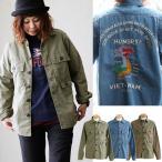 【セール-1】ミリタリージャケット 刺繍入り ファーティーグジャケット バックサテン生地 (クリフメイヤー) KRIFF MAYER