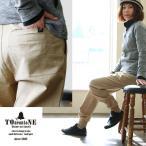 (トーン) TOneontoNE パンツ テーパード ジョグパンツ 裾リブ 「ストレッチ入り 綿 麻 プリペラ」