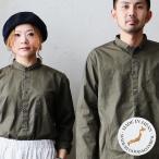 シャツ コットンギャバジン生地 日本製 ハイネック 9分袖 スタンドスモールカラー (オーディエンス) Audience