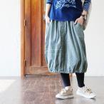 ミドル丈 バルーン スカート 刺繍ロゴ フラッシャー付き ウエスト 裾 ゴム 楽ちん デニム ヒッコリー