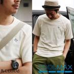【白】【B-青白まとめ割】半袖 Tシャツ ラグランスリーブ Vガゼット 吸水 速乾 『COOLMAX パイル』 (アンクラウド) &CLOUd