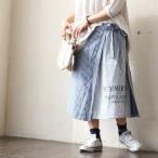 スカート ロング ロングスカート 巻きスカート ラップスカート ストライプ柄 綿100% ガーゼ プリント 2WAY