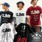 半袖Tシャツ 【CLIMB-B】 ハーフラバー クルーネック 綿100% 6.2オンス (オールズ) OAR'S