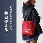 【セール】トートバッグ キャンバス生地 配色ストラップデザイン 6L ミニ  (アースメイド) EARTH MADE