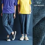 【ギャップ企画】バスケット タゴサク パンツ イージーパンツ レディース メンズ (ティグルブロカンテ) TIGRE BROCANTE