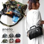 ミニショルダーバッグ 斜めがけ 口金入り 硬め ポリキャンバス素材 鞄 レディース (アネロ) anello