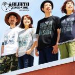 半袖 Tシャツ 7.1オンス USコットン ヘビーウェイト 【アブストラクトスター】 シルクスクリーン (ブルート) BLUETO