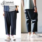 イージーパンツ スラックス ワイドパンツ ウール  レディース メンズ 春物 春服 (ジョンブル) Johnbull
