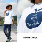 半袖 Tシャツ アップル ロゴ 単色 プリント デザイン 綿100% カジュアル (モデムデザイン) modem Design