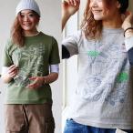 半袖 Tシャツ【 ガーデニング アイテム 】刺繍 水彩 天然繊維 綿100% (ノーザントラック) northern truck