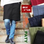 ひざ丈スカート クライミングスカート ウエストゴム ストレッチ入り ツイル (クリフメイヤー) KRIFF MAYER