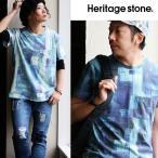 半袖 Tシャツ 【デニム パッチワーク 転写 プリント】 デザイン (ヘリテイジ ストーン) Heritagestone