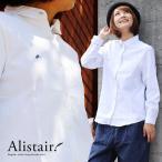 【シャツ割】シャツ 長袖 レギュラーカラー 「綿 麻 ストレッチ入り」 厚手 刺繍 (アリステア) ALISTAIR